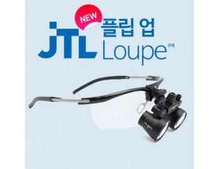 JTL 플립업 루페