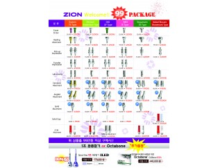 zion welcome 99package  → Abutment 99만원 100개 + 1초 광중합기 또는 Octabone0.25cc(이종골) 추가증정