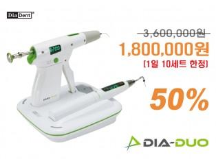 Dia-Duo(근관충전장비)