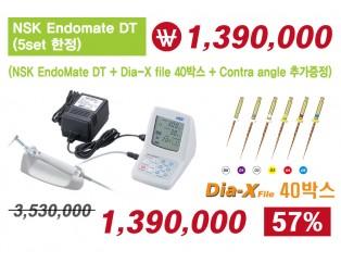 NSK Endomate DT