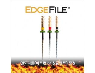 EDGEFILE®  X1