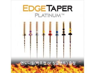 EDGETAPER Platinum™