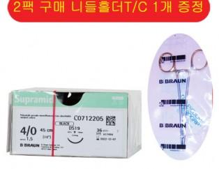 Supramid 2팩 (니들홀더T/C 1개 증정)