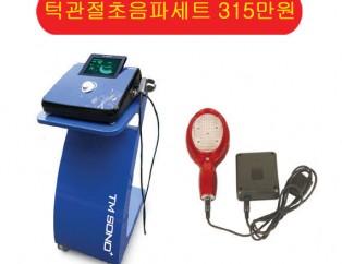 턱관절 초음파장비 세트 /구성 초음파 TM Sono+, 원헤드레이저