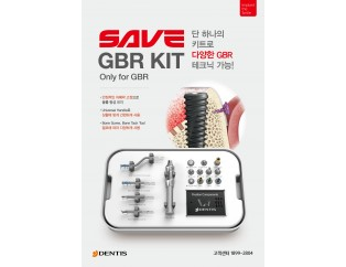 SAVE GBR KIT