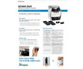SCANX DUO 650만원 PKG